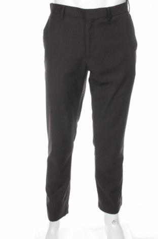 Pantaloni de bărbați Merona