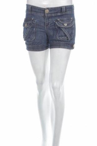 Дамски къс панталон Ellemenno