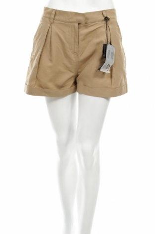 Дамски къс панталон Just Cavalli