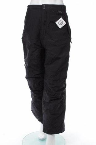Дамски панталон за зимни спортове Athletech