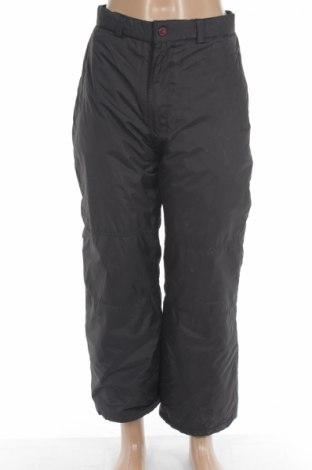 Дамски панталон за зимни спортове Protection System