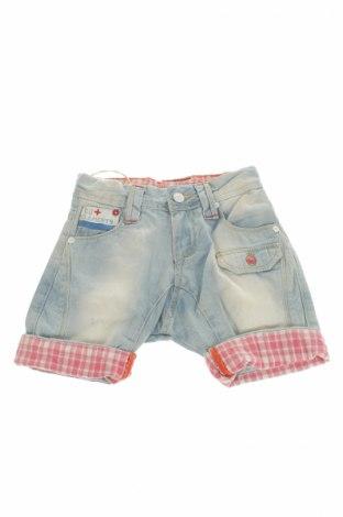 Детски къс панталон Khakis