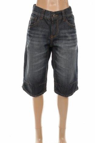 Мъжки къс панталон Fishbone