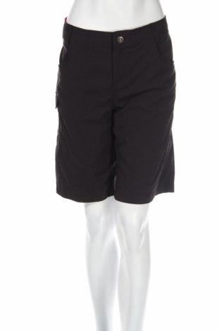 Дамски къс панталон Cloudveil