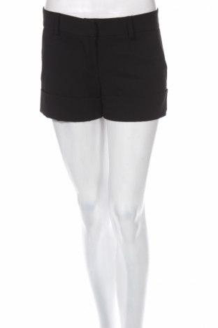 Дамски къс панталон Imperial