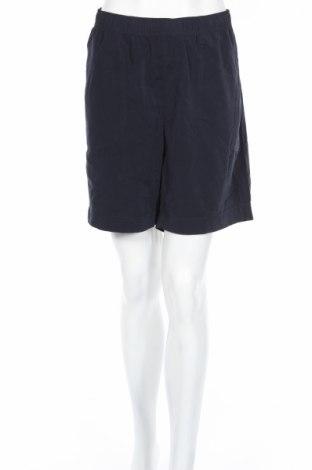 Дамски къс панталон JOY