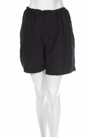 Дамски къс панталон Remain