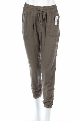 Дамски панталон Ardene