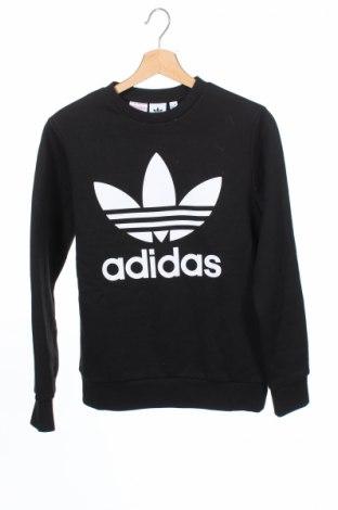 Detská športová blúzka  Adidas Originals
