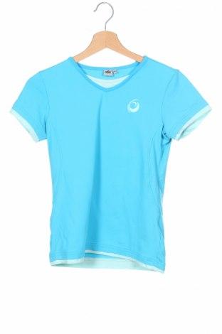 Παιδικό μπλουζάκι Crane Sports