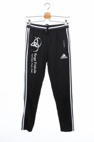 Detské tepláky Adidas