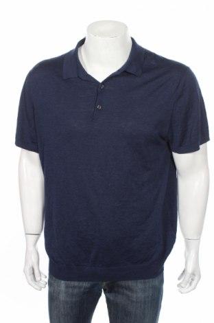 Мъжка тениска H&M