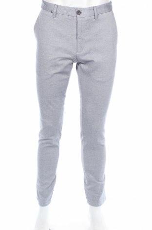 Pánske nohavice  Zara Man