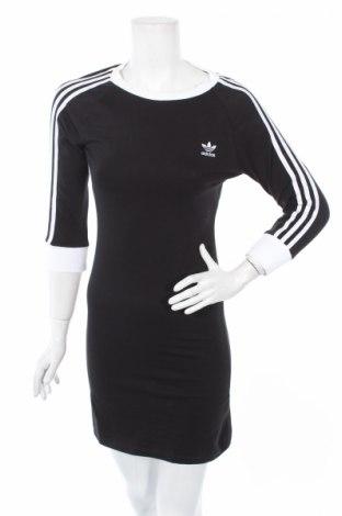 Šaty  Adidas Originals