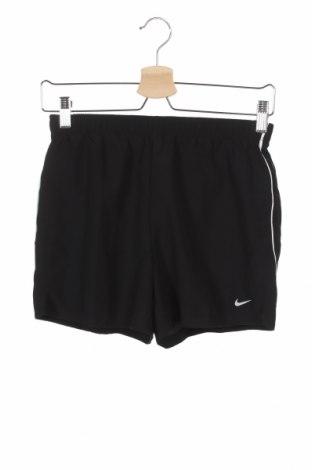 Дамски панталон Nike, Размер XS, Цвят Черен, Полиестер, Цена 21,24лв.