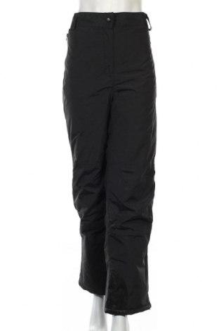 Дамски панталон за зимни спортове Nebulus, Размер XL, Цвят Черен, Полиамид, Цена 14,95лв.