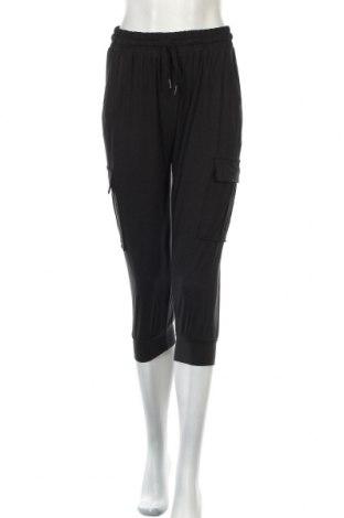 Дамско спортно долнище, Размер S, Цвят Черен, Цена 7,35лв.