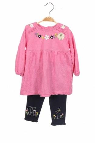 Παιδικό σύνολο Crafted, Μέγεθος 12-18m/ 80-86 εκ., Χρώμα Ρόζ , 96% βαμβάκι, 4% ελαστάνη, Τιμή 18,19€