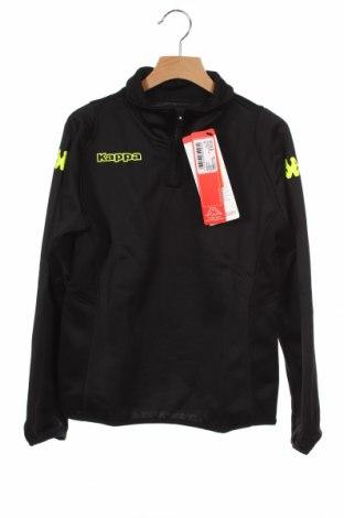 Детска спортна блуза Kappa, Размер 9-10y/ 140-146 см, Цвят Черен, Полиестер, Цена 46,92лв.