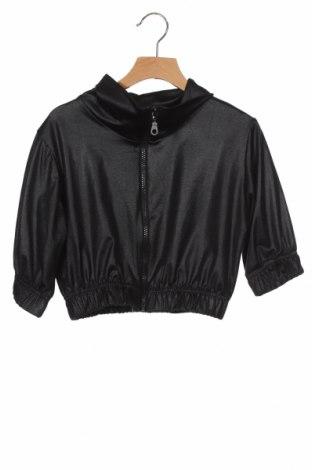 Детско яке Creme Fraiche, Размер 9-10y/ 140-146 см, Цвят Черен, 95% полиестер, 5% еластан, Цена 6,83лв.