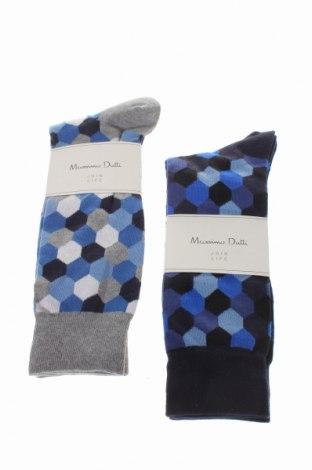 Zestaw Massimo Dutti, Rozmiar M, Kolor Niebieski, 80% bawełna, 20% poliamid, Cena 60,00zł