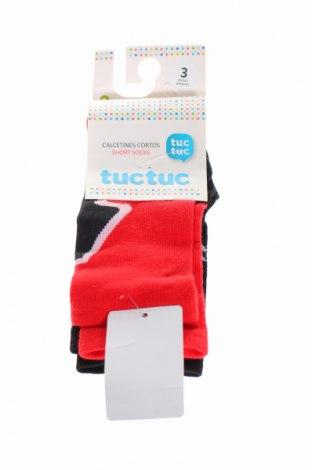 Σύνολο Tuc Tuc, Μέγεθος 2-3m/ 56-62 εκ., Χρώμα Κόκκινο, Τιμή 10,05€