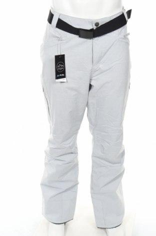 Ανδρικό παντελόνι για χειμερινά σπορ Dare 2B, Μέγεθος XL, Χρώμα Γκρί, Πολυεστέρας, Τιμή 71,65€