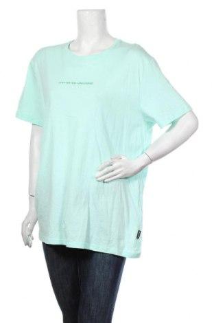 Дамска тениска Your Turn, Размер XL, Цвят Зелен, Памук, Цена 16,90лв.