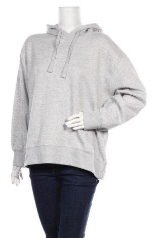 Дамски суичър Zara, Размер L, Цвят Сив, 59% полиестер, 41% памук, Цена 44,25лв.