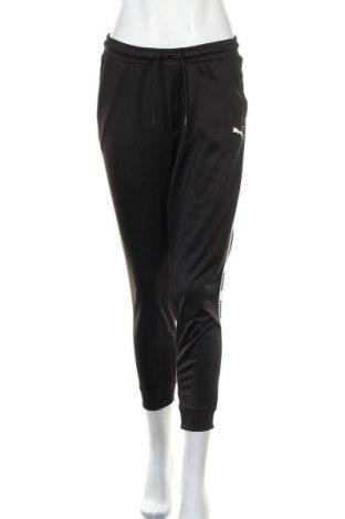 Дамско спортно долнище PUMA, Размер S, Цвят Черен, Цена 31,50лв.
