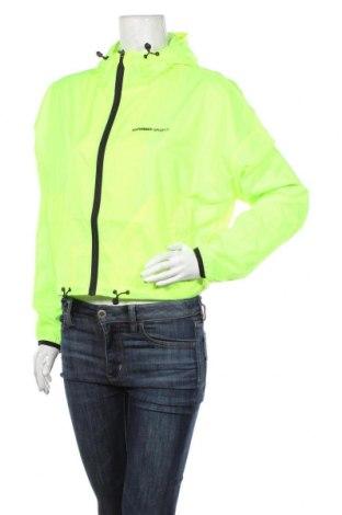 Дамско яке за зимни спортове Superdry, Размер M, Цвят Зелен, Полиестер, Цена 156,75лв.