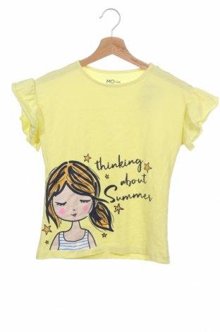 Παιδική μπλούζα Mo, Μέγεθος 11-12y/ 152-158 εκ., Χρώμα Κίτρινο, Βαμβάκι, Τιμή 9,07€