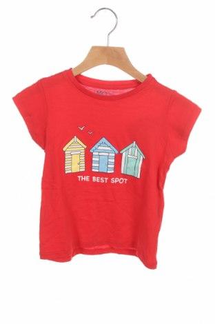 Детска тениска Mo, Размер 3-4y/ 104-110 см, Цвят Червен, 100% памук, Цена 10,40лв.