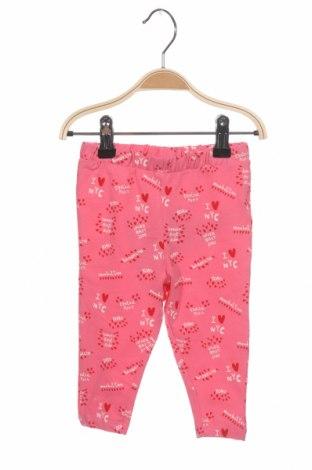 Детски клин Bs, Размер 9-12m/ 74-80 см, Цвят Розов, 95% памук, 5% еластан, Цена 26,00лв.