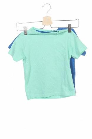 Детски комплект Mo, Размер 2-3y/ 98-104 см, Цвят Зелен, Памук, Цена 29,25лв.