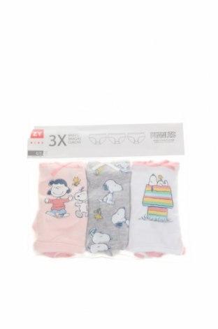 Детски комплект ZY kids, Размер 6-7y/ 122-128 см, Цвят Многоцветен, 95% памук, 5% еластан, Цена 24,00лв.