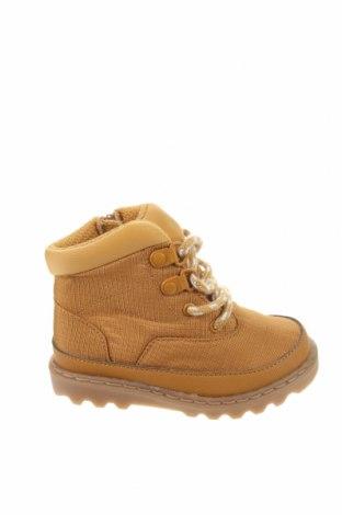 Детски обувки Zara, Размер 21, Цвят Жълт, Текстил, Цена 44,25лв.