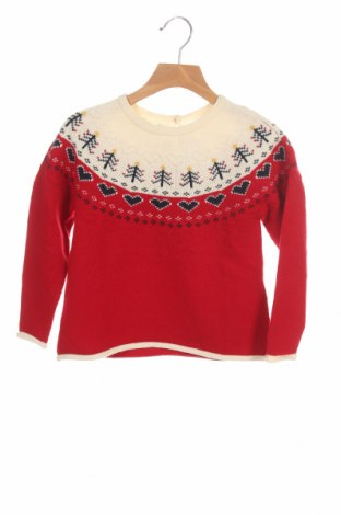 Παιδικό πουλόβερ ZY kids, Μέγεθος 4-5y/ 110-116 εκ., Χρώμα Πολύχρωμο, Ακρυλικό, Τιμή 17,64€