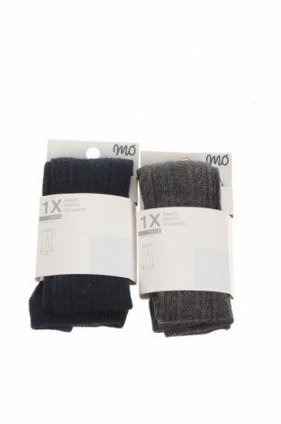 Комплект Mo, Размер 1-2m/ 50-56 см, Цвят Сив, 72% памук, 25% полиамид, 3% еластан, Цена 9,36лв.