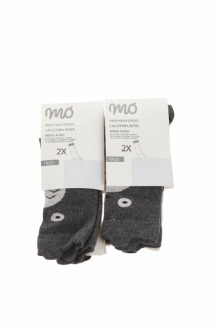 Комплект Mo, Размер 3-6m/ 62-68 см, Цвят Сив, 78% памук, 20% полиамид, 2% еластан, Цена 8,58лв.