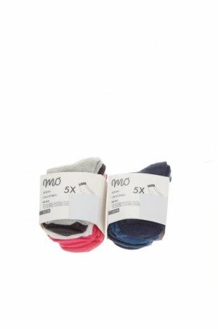 Комплект Mo, Размер 1-2m/ 50-56 см, Цвят Многоцветен, 78% памук, 20% полиамид, 2% еластан, Цена 9,28лв.