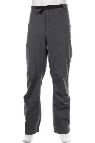 Pantaloni trening de bărbați Trespass, Mărime L, Culoare Gri, 85% poliamidă, 15% elastan, Preț 185,53 Lei