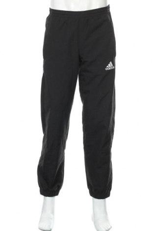 Ανδρικό αθλητικό παντελόνι Adidas, Μέγεθος S, Χρώμα Μαύρο, Πολυεστέρας, Τιμή 19,95€