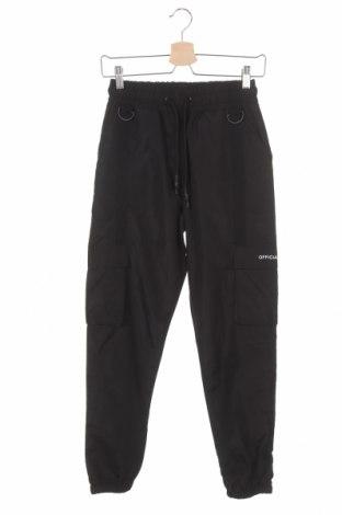 Мъжко спортно долнище Boohoo, Размер XS, Цвят Черен, Полиестер, Цена 29,90лв.