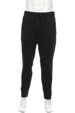 Ανδρικό αθλητικό παντελόνι Zara, Μέγεθος XL, Χρώμα Μαύρο, 69% πολυεστέρας, 29% βισκόζη, 2% ελαστάνη, Τιμή 18,95€