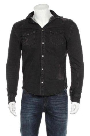 Мъжко яке Zara Man, Размер S, Цвят Сив, Памук, Цена 43,50лв.