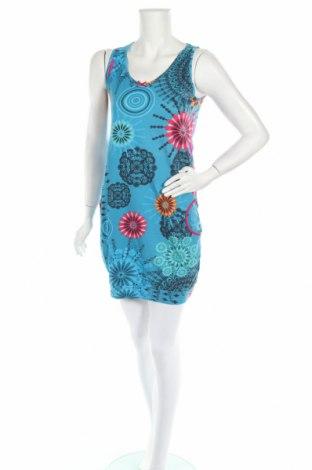 Пижама Desigual, Размер S, Цвят Син, Памук, Цена 66,75лв.