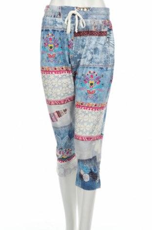 Пижама Desigual, Размер L, Цвят Син, 95% вискоза, 5% еластан, Цена 66,75лв.