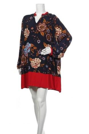 Rochie Cream, Mărime XL, Culoare Multicolor, Preț 268,91 Lei