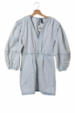 Φόρεμα Zara, Μέγεθος M, Χρώμα Μπλέ, Βαμβάκι, Τιμή 14,85€